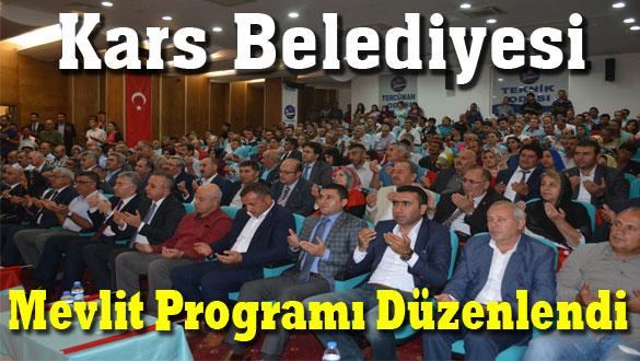 Kars Belediyesi Mevlit Programı Düzenlendi