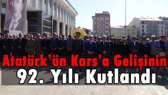 Atatürk'ün Kars'a Gelişinin 92. Yılı Kutlandı