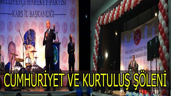 MHP'den Cumhuriyet ve Kurtuluş Şöleni