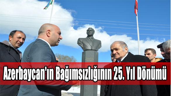 Azerbaycan'ın Bağımsızlığının 25. Yıl Dönümü