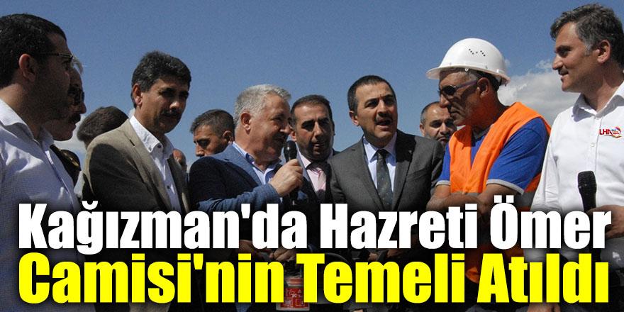 Kağızman'da Hazreti Ömer Camisi'nin Temeli Atıldı