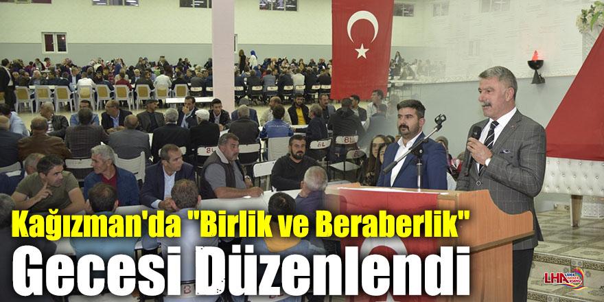 """Kağızman'da """"Birlik ve Beraberlik"""" Gecesi Düzenlendi"""