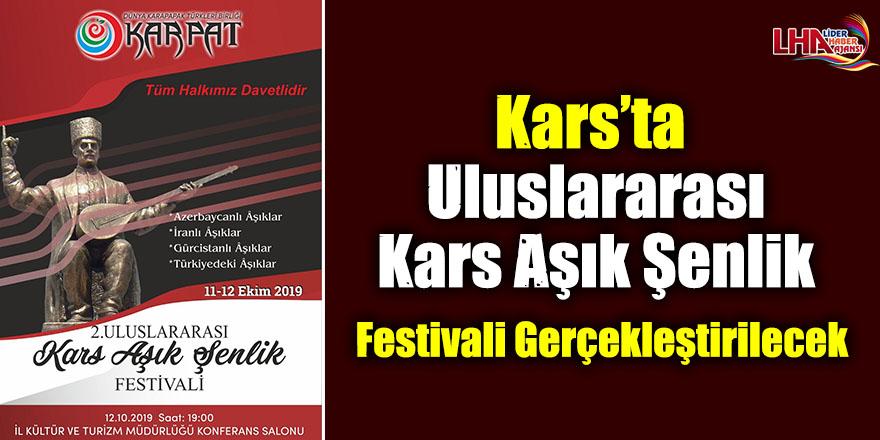 Kars'ta  Uluslararası Kars Aşık Şenlik Festivali Gerçekleştirilecek