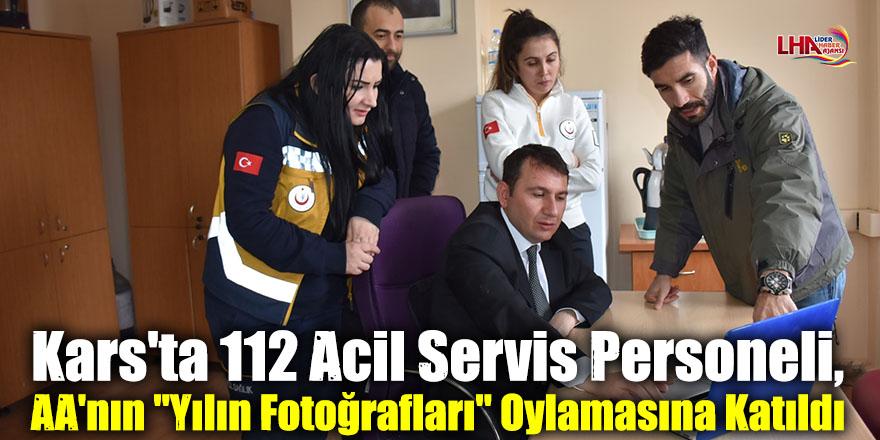 """Kars'ta 112 Acil Servis Personeli, AA'nın """"Yılın Fotoğrafları"""" Oylamasına Katıldı"""