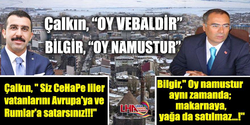 Eski CHP'li Vekil İle Ak Parti İl Başkanı'nın 'Oy Vebaldir, Oy Namustur' Polemiği