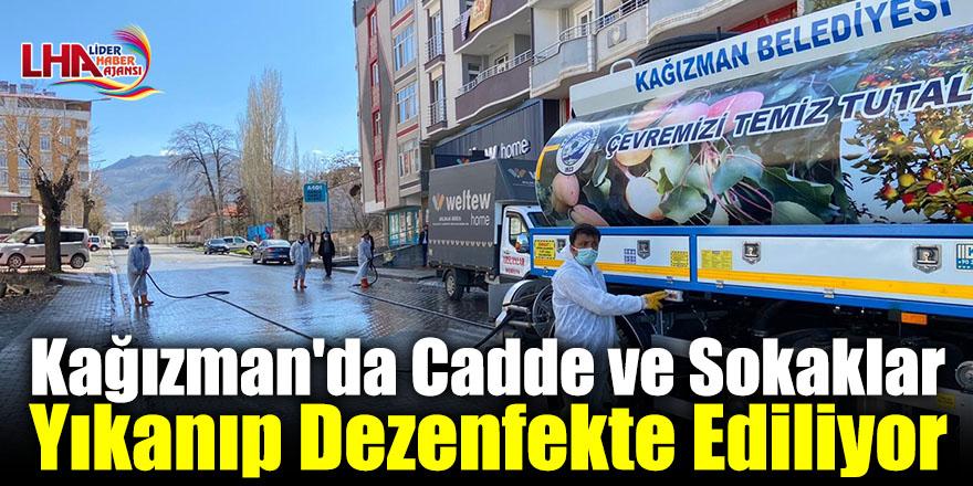 Kağızman'da Cadde ve Sokaklar Yıkanıp Dezenfekte Ediliyor