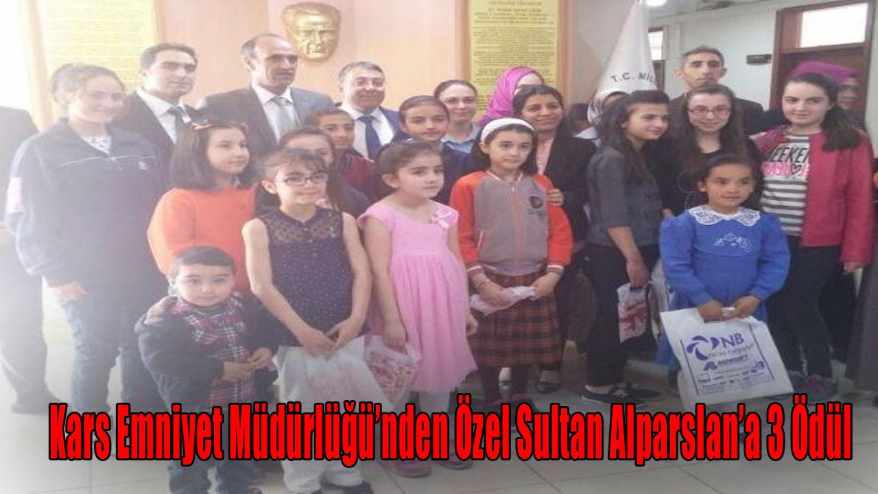 Kars Emniyet Müdürlüğü'nden Özel Sultan Alparslan'a 3 Ödül