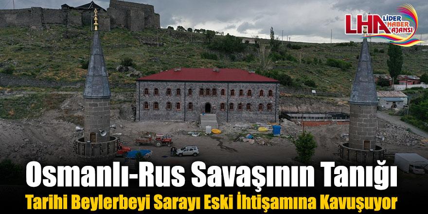 Osmanlı-Rus Savaşının Tanığı Tarihi Beylerbeyi Sarayı Eski İhtişamına Kavuşuyor