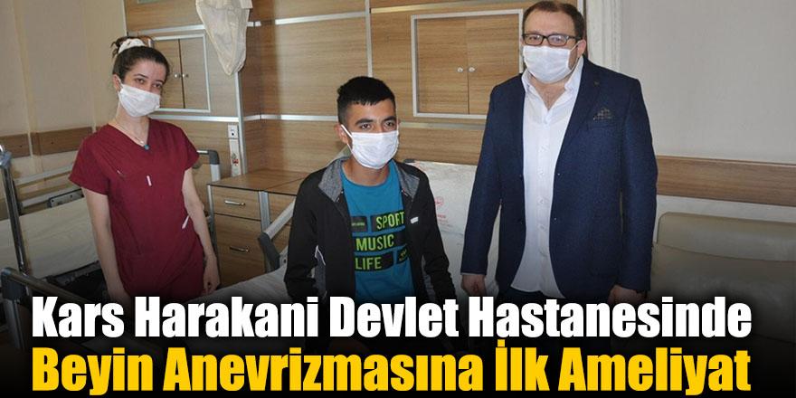 Kars Harakani Devlet Hastanesinde Beyin Anevrizmasına İlk Ameliyat