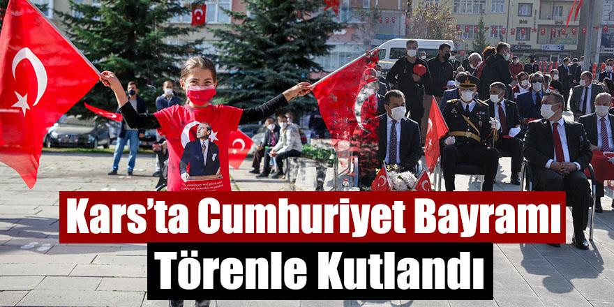 Kars'ta Cumhuriyet Bayramı Törenle Kutlandı