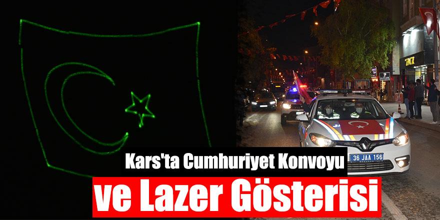"""Kars'ta """"Cumhuriyet"""" Konvoyu ve Lazer Gösterisi"""