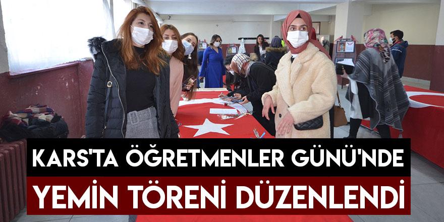 """Kars'ta """"Öğretmenler Günü'nde yemin töreni düzenlendi"""