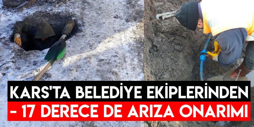 Kars'ta Belediye Ekiplerinden Eksi 17 Derece de Arıza Onarımı