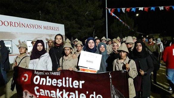 57. Alay Çanakkale Vefa Yürüyüşü Yapıldı