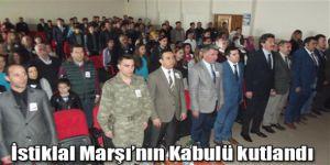 Kağızman'da İstiklal Marşı'nın Kabulü kutlandı
