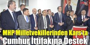 MHP Milletvekillerinden Kars'ta Cumhur İttifakına Destek
