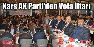 Kars AK Parti'den Vefa İftarı