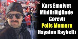 Kars Emniyet Müdürlüğünde görevli polis memuru hayatını kaybetti