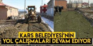 Kars Belediyesi'nin Yol Çalışmaları Devam Ediyor